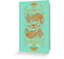 Muzich's Dragons Greeting Card