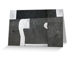 Pavement 1 Greeting Card