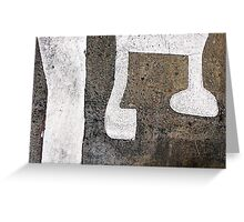 Pavement 4 Greeting Card