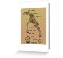 Giraffe on Unicycles Greeting Card