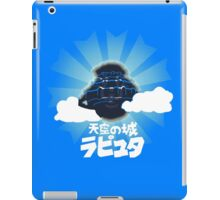 The Floating Castle appearance  iPad Case/Skin