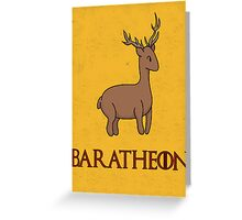 Game of Thrones - House Baratheon Sigil Greeting Card