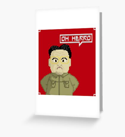 Kim Jong Il Greeting Card