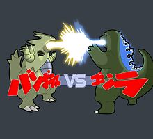 Tyranitar VS Godzilla by KindaCreative
