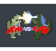 Tyranitar VS Godzilla Photographic Print
