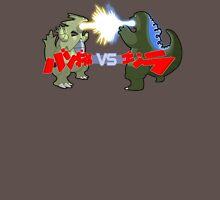 Tyranitar VS Godzilla Unisex T-Shirt