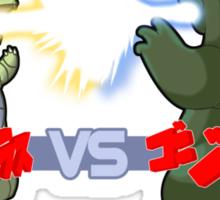 Tyranitar VS Godzilla Sticker