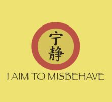 Aim to Misbehave One Piece - Short Sleeve