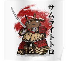 Toto samurai Poster