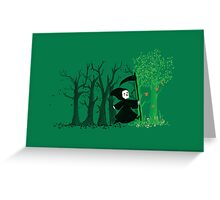 The hills were alive Greeting Card