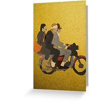 Motorcycle  Greeting Card