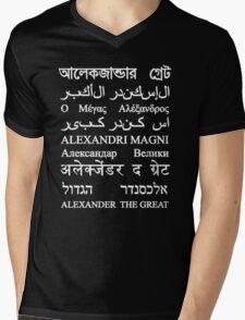 Alexander the Great Mens V-Neck T-Shirt