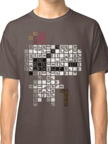 FEZ Geezer Tiles Classic T-Shirt