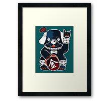 METAL DOG Framed Print