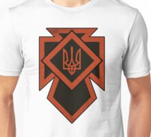 Insurgent Army Una-Unso Unisex T-Shirt