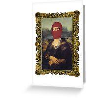 Yeezus Taught Mona Lisa Greeting Card