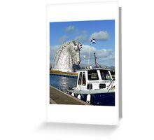 Fly the Flag! Greeting Card