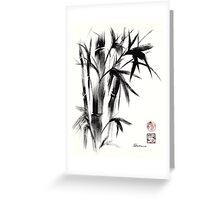 Compassion - Original Zen Spiritual Bamboo painting dedicated to the Dali Lama Greeting Card
