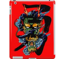 Brave Dragon iPad Case/Skin