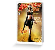 Adventure Stories the Android Girl from the Desert Storm Greeting Card