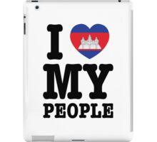 I Love My Khmer People  iPad Case/Skin