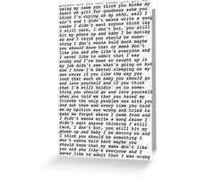 love yourself lyrics justin bieber Greeting Card