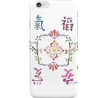 Compass of Life iPad Cover iPhone Case/Skin