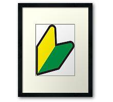 JDM (Wakaba mark) Framed Print
