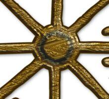 Vegvisir - Icelandic Magical Stave - Protection & Navigation  Sticker