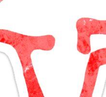 Horn of Gabriel Sticker
