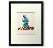 Mechagodzilla Framed Print