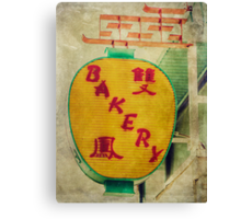 Chinese Bakery Neon Sign Canvas Print