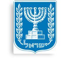 Emblem of Israel  Canvas Print