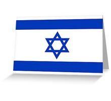Flag of Israel  Greeting Card