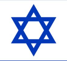 Flag of Israel  Sticker