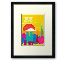 TRAVEL TO TOKYO Framed Print