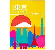 TRAVEL TO TOKYO Photographic Print