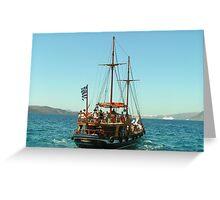 Sailing boat in Santorini Greeting Card