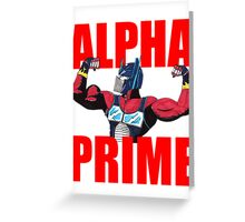 Alpha Prime (Full Title) Greeting Card
