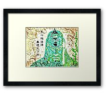 Asian king Framed Print