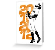 SERGIO ROMO Greeting Card