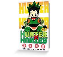 Hunter x Hunter manga Greeting Card