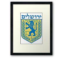 Coat of Arms of Jerusalem  Framed Print