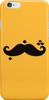 Shanab \ Arabic Mustache by shorouqaw1