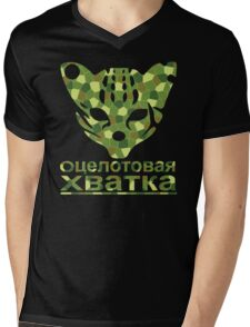 Clawing Ocelot GORKA Colours Mens V-Neck T-Shirt