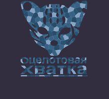 Clawing Ocelot URBAN Colours Unisex T-Shirt