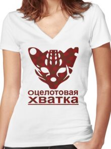 Clawing Ocelot BLOOD Colours Women's Fitted V-Neck T-Shirt