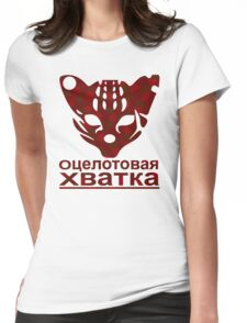 Clawing Ocelot BLOOD Colours Womens Fitted T-Shirt