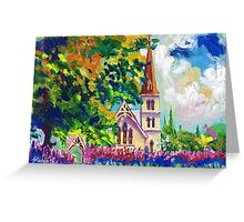 White Church Painting Wall Art by Ekaterina Chernova Greeting Card