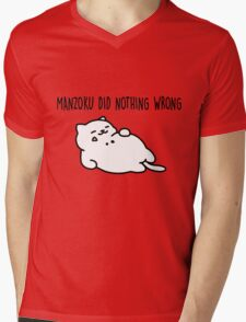 MANZOKU DID NOTHING WRONG - nekoatsume Mens V-Neck T-Shirt